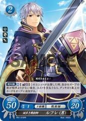 Robin (Male): Enigmatic Tactician P01-015PR