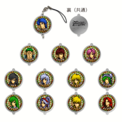 Genealogy of the Holy War: Interlinking Metal Charms - Sigurd (Random!) (Ship Date: End of May)