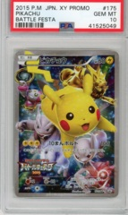 Pokemon Card Pikachu Battle Festa 175/XY-P 2015 Japanese PSA 10