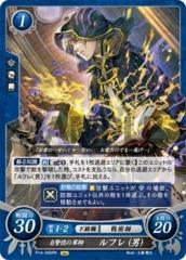 Robin (Male): The Shepherd's Tactician P14-005PR