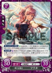 Swordswoman of Whispers: Marisa P11-003PR