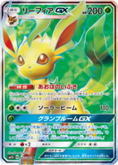 Leafeon-GX - 067/066 - Full Art Secret Rare