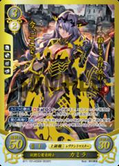 Camilla: Bewitching Malig Knight B11-101+X(S04-003ST)