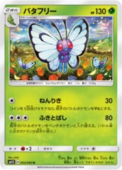 Butterfree - 003/060 - Uncommon