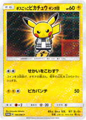 Pretend Boss Pikachu Team Galactic - 194/SM-P - Ambition Campaign - Holo