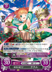 Lalum: Cheery Dancer B16-023R