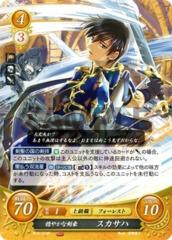 Ulster: Serene Swordmaster B19-074R