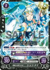 Arete: Princess of Valla B06-095N