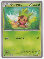 Chespin - 001/027 - Common - Holo