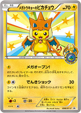 Pikachu - 098/XY-P - Mega Tokyo's Pikachu