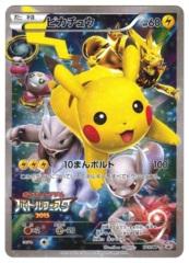 Pikachu - 175/XY-P - Battle Festa 2015 - Holo