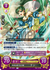 Lyn: Plains-Loving Sword Princess B21-054R