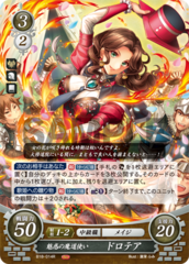 Dorothea: Captivating Mage B18-014R