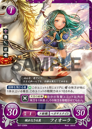 Fire Emblem 0 Cipher B07-019HN Young Wolf of the Plains Rath