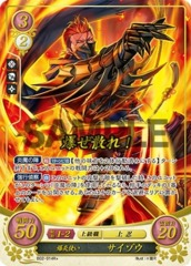 Saizo: Explosive Flame User B02-014R+