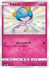 Ralts - 194/150 - Shiny Holo