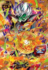 Fused Zamasu - UM2-CP7 - CP - Prism Holo