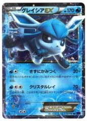 Glaceon-EX - 018/078 - Double Rare - EX Holo