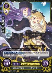 Camilla: Rose in Bloom Under Gray Skies P15-004PR