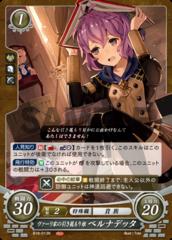 Bernadetta: Reclusive Daughter of House Varley B18-013N