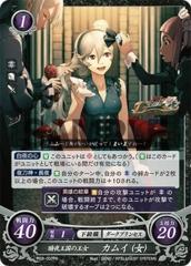 Corrin (Female): Crown Princess of Nohr P02-007PR