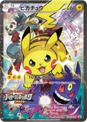 Pikachu - 090/XY-P - Battle Festa 2014 - Holo