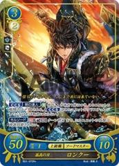Lon'qu: Solitary Blade B01-070R+
