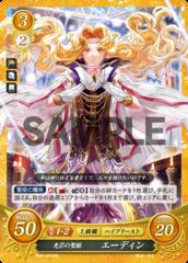 Aideen: Radiant Saint B06-021HN