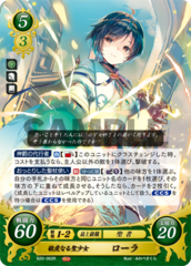 Laura: Pious Holy Maiden B20-062R