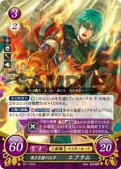 Prince of the Blazing Brave Lance: Ephraim B11-005R