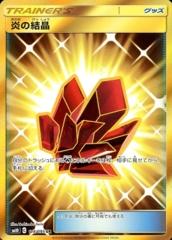 Fire Crystal - 114/095 - Full Art Ultra Rare