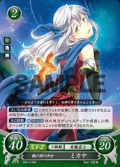 Micaiah: Lady of Dawn P05-015PR