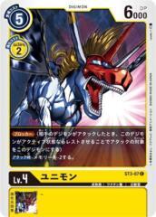 Unimon - ST3-07 - Common