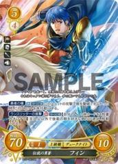 Finn: Legendary Blue Lance B10-007SR