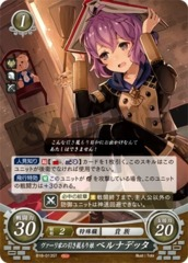 Bernadetta: Reclusive Daughter of House Varley B18-013ST