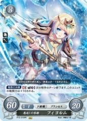 Fjorm: Indebted Ice Princess P13-010PR