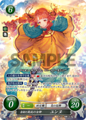 Yune: Goddess of Freedom and Chaos B20-097SR