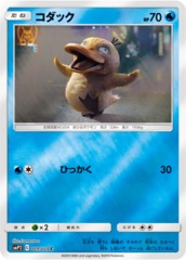 Psyduck - 009/024 - Common - Mirror Holo