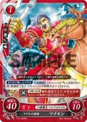Rigelian Hero: Mycen P11-004PR