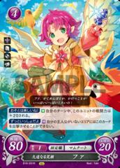 Fae: Eternal Smile B16-031R