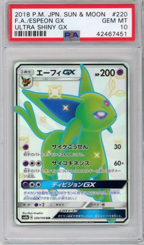 Pokemon Card Espeon GX 220/150 SSR Ultra Shiny Full Art Japanese PSA 10