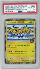 Pokemon Card Yokohama's Pikachu 282/SM-P 2018 Japanese PSA 10