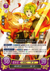 Lugh: Child of Anima B05-025R