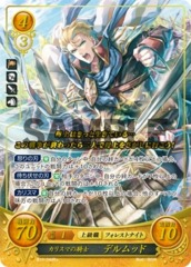 Diarmuid: Charming Knight B10-044R+