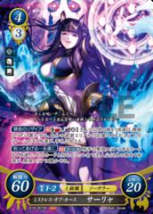 Tharja: Mistress of Curses B18-067SR