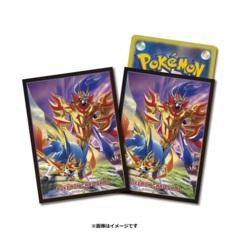 Pokemon 2020 Card Sleeves Zamazenta & Zacian (64 Sleeves)