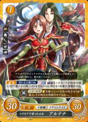 Altena: Thracian-Raised Princess P15-008PR
