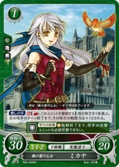 Micaiah: Silver-Haired Maiden P04-002PR