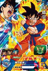 Goku - UM2-30 - SR - Prism Holo