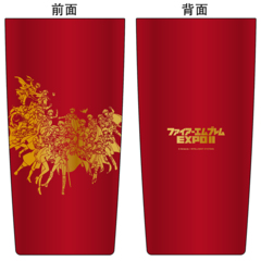 Vacuum Tumbler w/ Fire Emblem Expo II Logo (Ship Date: End of May)